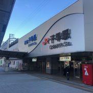 千早駅まで徒歩2分です(周辺)