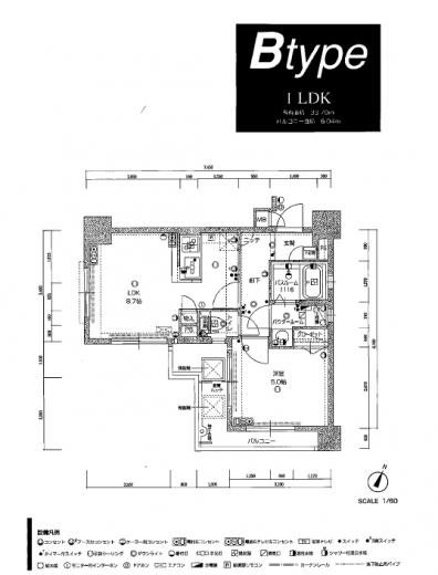 洋室5.0帖、LDK8.7帖、南向きバルコニー6.04㎡!(間取)